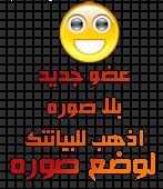 احمد فرج الله ابن قنا